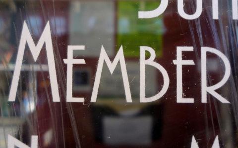 【委員公募】「空地アーバニズム小委員会」の新たなメンバーを募集します!